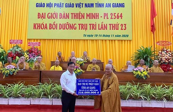 Ủy ban MTTQVN tỉnh An Giang tiếp nhận thêm gần 420 triệu đồng hỗ trợ đồng bào miền Trung và công tác an sinh xã hội