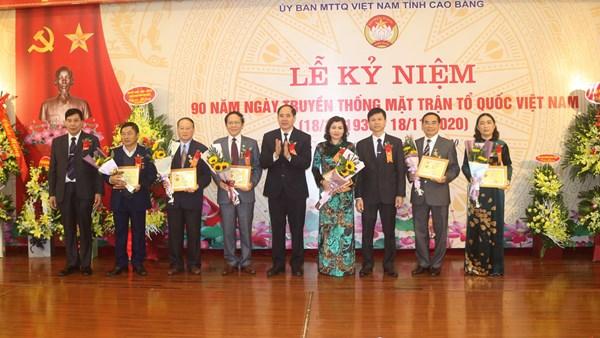 Cao Bằng: Kỷ niệm 90 năm Ngày truyền thống Mặt trận Tổ quốc Việt Nam