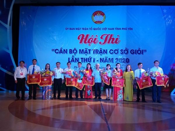 Phú Yên: Hội thi Cán bộ Mặt trận cơ sở giỏi lần thứ I