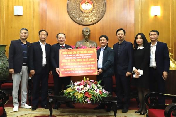 Tiếp nhận 10 tỷ đồng tỉnh Bắc Giang ủng hộ các tỉnh miền Trung, Tây Nguyên