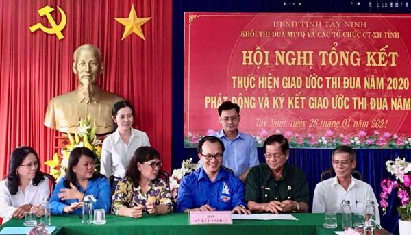 Tây Ninh: Khối thi đua Mặt trận Tổ quốc, các tổ chức chính trị - xã hội tổng kết hoạt động năm 2020