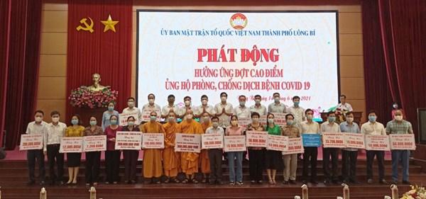 Quảng Ninh: Các địa phương phát động cao điểm ủng hộ phòng, chống dịch Covid-19