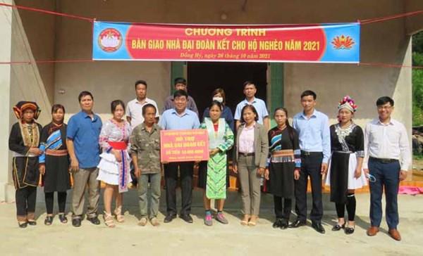 Thái Nguyên: Hỗ trợ kinh phí làm nhà Đại đoàn kết cho 5 hộ nghèo