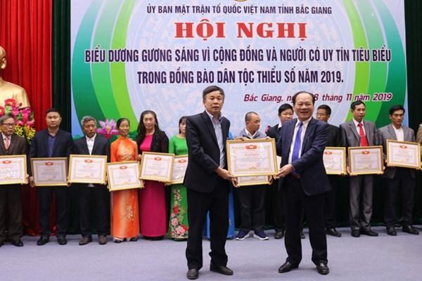 Bắc Giang tổ chức Hội nghị biểu dương gương sáng vì cộng đồng và người có uy tín tiêu biểu trong đồng bào dân tộc thiểu số năm 2019