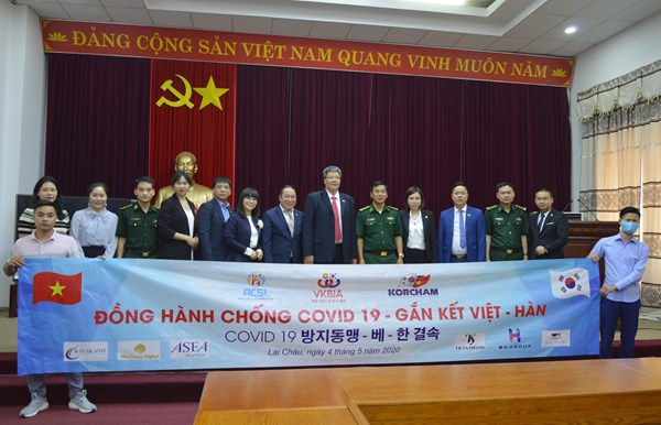 VKBIA - Kết nối đầu tư nước ngoài và hỗ trợ phòng chống dịch Covid-19 cho tỉnh Lai Châu