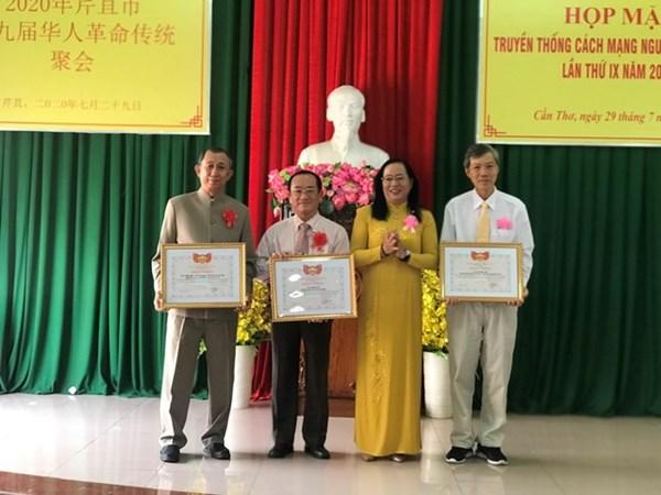 Cần Thơ: Người Hoa đóng góp hơn 2 tỷ đồng cho công tác an sinh xã hội