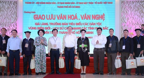 Đoàn kết xây dựng, giữ gìn bản sắc văn hóa dân tộc và chung tay bảo vệ biên cương của Tổ quốc