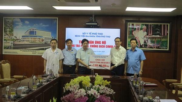 Ủy ban MTTQ Việt Nam tỉnh Phú Thọ trao hơn 3 tỷ đồng hỗ trợ công tác phòng chống dịch Covid-19