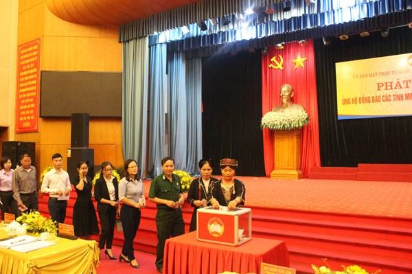 Uỷ ban MTTQ Việt Nam tỉnh Tuyên Quang phát động ủng hộ đồng bào các tỉnh miền Trung bị thiệt hại do bão lụt