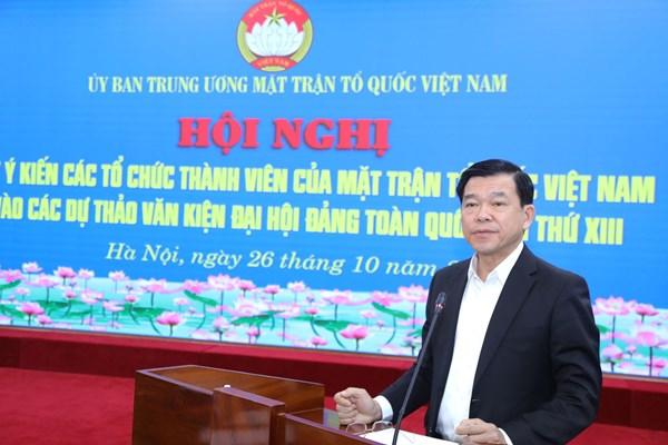 Tiếp tục cụ thể hóa hoạt động giám sát, phản biện của MTTQ Việt Nam