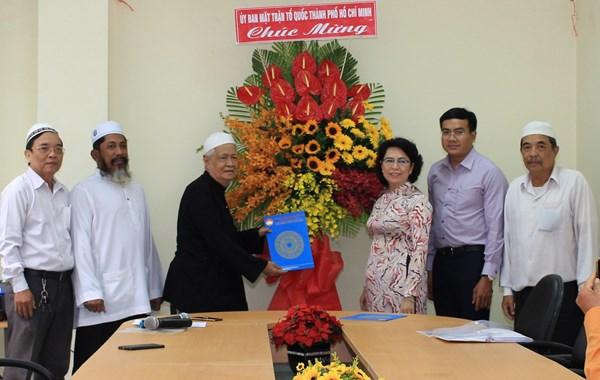 MTTQ thành phố Hồ Chí Minh chúc mừng cộng đồng Hồi giáo nhân tháng Ramadan 2021