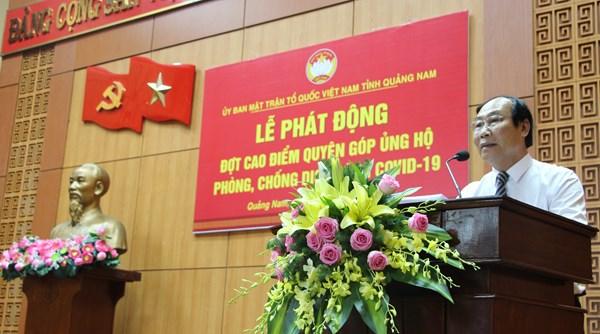 Quảng Nam: Hơn 20 tỷ đồng ủng hộ và đăng ký ủng hộ tại Lễ phát động ủng hộ phòng, chống dịch Covid-19