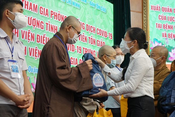 Thành phố Hồ Chí Minh: 19 tình nguyện viên các tôn giáo tham gia hỗ trợ lực lượng tuyến đầu điều trị Covid-19