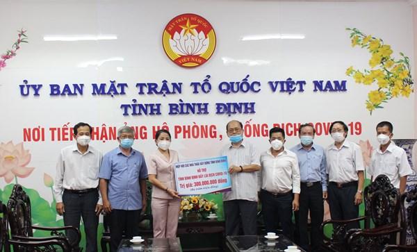 Bình Định: Hơn 25,8 tỷ đồng ủng hộ công tác phòng, chống dịch