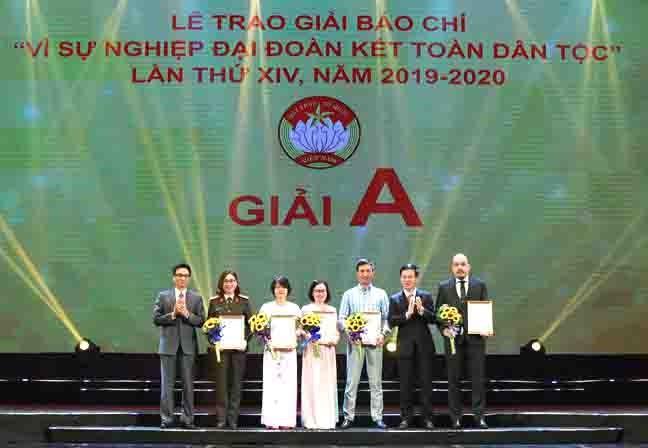 """Lễ trao giải báo chí """"Vì sự nghiệp đại đoàn kết toàn dân tộc"""" lần thứ XIV, năm 2019 – 2020, ngày 10 tháng 11 năm 2020 tại Hà Nội"""