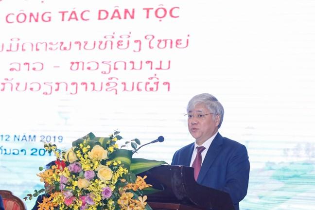 Mặt trận Việt Nam – Lào: Đóng góp tích cực trong từng bước tiến của hai nước - 4