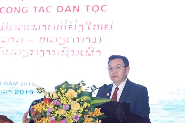 Mặt trận Việt Nam – Lào: Đóng góp tích cực trong từng bước tiến của hai nước - 3